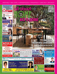 about home June 2017 RUS