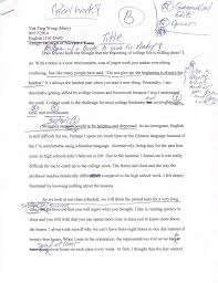 english d yuk ting wong s eportfolio personal narrative essay outline personal narrative essay draft 1