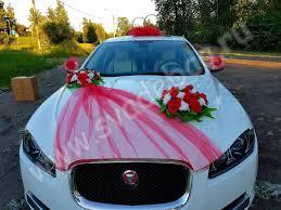 """<b>Набор украшений на машину</b> """"Дуэт"""" в красном оформлении ..."""