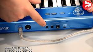 <b>MIDI клавиатура AXELVOX</b> KEY 49J BLUE - YouTube