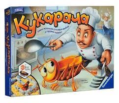 Настольная <b>игра Ravensburger</b> Кукарача — купить по выгодной ...