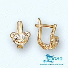 Детские золотые <b>серьги Мишки с фианитами</b> Т10202606 купить ...