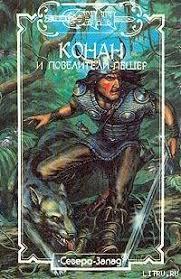 Книги <b>Перри Стефани Данелл</b> - скачать бесплатно, читать онлайн