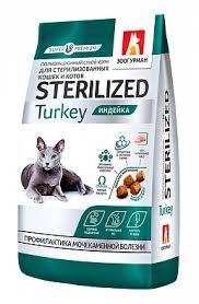 <b>Сухой корм Зоогурман Sterilized</b> для стерилизованных кошек и ...