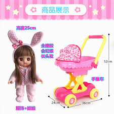 <b>Suitable Mi</b> Lu Double Seated Stroller Play House Doll Accessories ...