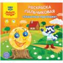 Для творчества и школы: Наборы для творчества   My-shop.ru