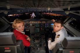 <b>Подарочный сертификат на 30</b> минут полета в подвижном ...