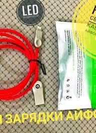 Кабель зарядный <b>Baseus Zinc Magnetic</b> Cable Lightning 2.4A 1M ...