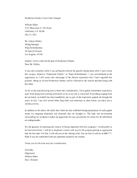 basic production worker cover letter samples and templatesbasic production worker cover letter