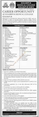 khairpur medical college jobs dawn jobs ads  related articles