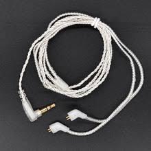 Сменный <b>кабель для наушников</b> KZ, улучшенный кабель 0,75 мм ...