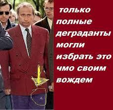 МИД Украины направил России ноту протеста в связи с визитом Путина в оккупированный Крым - Цензор.НЕТ 6487