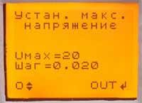 <b>Блок питания</b> / <b>зарядное устройство</b>