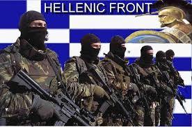 Αποτέλεσμα εικόνας για ελληνικοσ στρατοσ