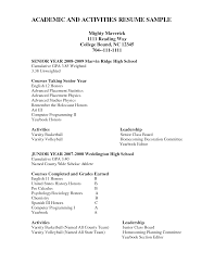 High School College Resume  sample college application resume for       college admission