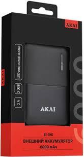 Купить Портативное <b>зарядное устройство Akai BE-5002</b> ...