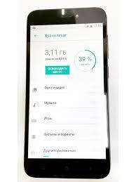 Лот 1. <b>Сотовый телефон Xiaomi Redmi</b> Go 8Gb