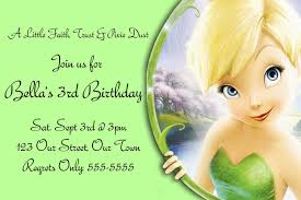 birthday invite samples birthday invite template birthday invitation cards designs sample