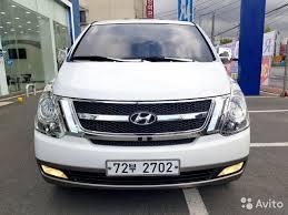 <b>Хромированные накладки на</b> Hyundai Grand Starex H1 купить в ...