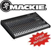 Скидки на продукцию фирмы <b>Mackie</b>! - Новости от 4Club