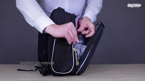 <b>Школьный рюкзак MagTaller Stoody</b> Обзор коллекции - YouTube