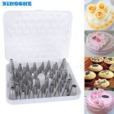 Bingone 52PCS Stainless Steel New Large Icing Piping Nozzles ...