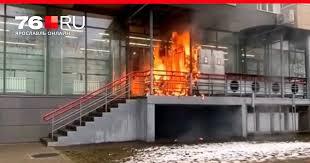 Комментарии к материалу Пожар у популярного супермаркета ...