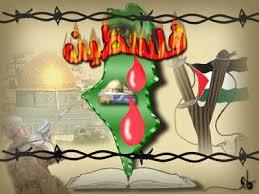 كلمات فِي حب فلسطين