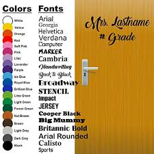 School, Custom Teacher Name, Teacher <b>Decal</b>, <b>Classroom Decor</b>