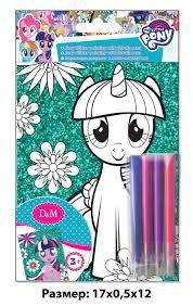 <b>Бархатная Раскраска D&M</b> Пинки Пай My Little Pony (66779 ...