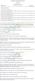 cbse class quarterly question papers entrepreneurship