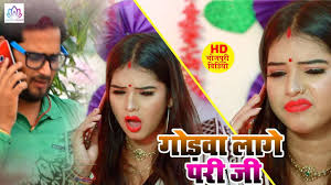 <b>New</b> Bhojpuri Song Video <b>2020</b>: Abhimanyu Singh Kranti's Latest ...
