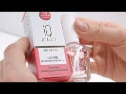<b>Спа уход для ногтей</b> и кутикулы 5 в 1 Nail Spa 5 in 1 IQ Beauty ...