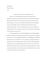 analytical essay formaldehyde cadaver