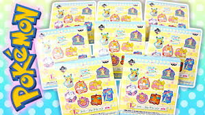 Pokemon Kuji Surprise <b>Blind Boxes</b> from Japan! - Pikachu and Friends