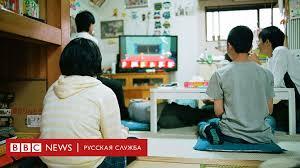 Почему японские дети <b>не</b> хотят ходить в <b>школу</b> - BBC News ...