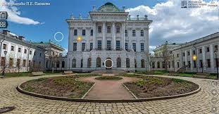 Virtual <b>tour of the</b> Russian State Library