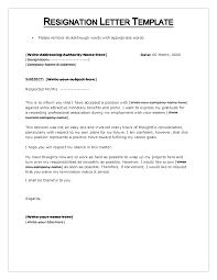 resignation letter how to create letters or resignation sample letters or resignation you to use after amending it as suitable resigning from your work is