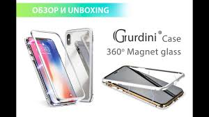 <b>Gurdini</b> Case 360 <b>Magnet</b> glass - YouTube