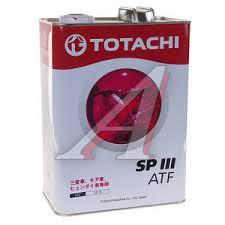 <b>Масло трансмиссионное</b> ATF SP III 4л (красный) <b>TOTACHI</b>