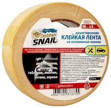 Купить Клейкая лента пенополиэтиленовая Golden Snail GS8010 ...