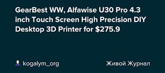 (4) GearBest WW, <b>Alfawise U30 Pro 4.3</b> inch Touch Screen High ...