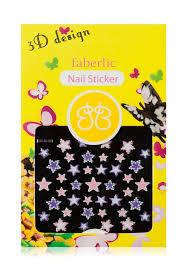 Стикеры для <b>ногтей</b> «Звездочки» 7260 купить по низкой цене 49 ...