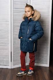 <b>Куртка</b> G'n'K — купить по выгодной цене на Яндекс.Маркете