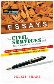 essays for civil services and other competitive examinations add to cart