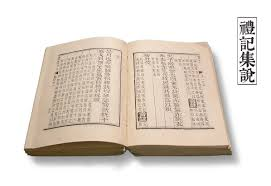confucianism vs daoism taoism compare and contrast confucianism the classic of rites was one of the five classics of confucianism it described social