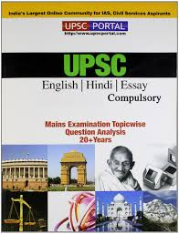 buy upsc english hindi essay compulsory mains examination buy upsc english hindi essay compulsory mains examination topicwise question analysis 20 years book online at low prices in upsc english hindi essay