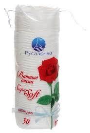 <b>Ватные диски Русалочка Super</b> soft — купить по выгодной цене ...