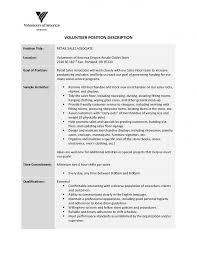 Entry Level Retail Resume   Sales   Retail   Lewesmr
