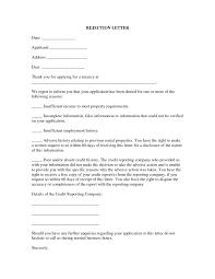 welcome letter template welcome letter sample 13 best rental application rejection letter 5